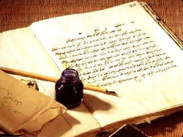 صورة بين قراءة النص الديني والنص الأدبي.