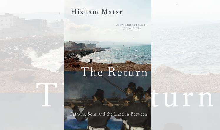 صورة فوز الروائي الليبي هشام مطر بجائزة بوليتزر عن رواية العودة