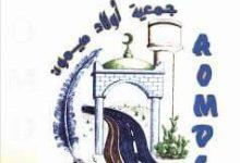 Photo of اشتوكة ايت بها : جمعية اولاد ميمون تنخرط في محاربة وباء كرونا باستحضار قيم التضامن والتعاون