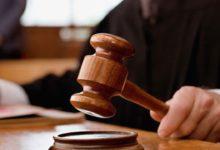 صورة قصة قصيرة: محاكمة خبزة