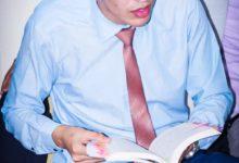 صورة أحمد أمين نتاج أسرة علم محافظة