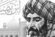 Photo of ابن تيمية وفقه التتار