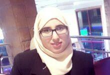 Photo of صرخة سلام