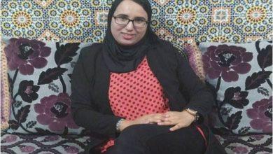 صورة نداء  المرأة القروية